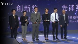 YITU Technology wins Super AI Leader Award at World Artificial Intelligence Conference