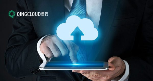 QingCloud selected for Intel® Select Solutions, empowering the digital transformation of the enterprise